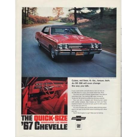 Vintage Chevy Impala Chevelle Nova Tachometer Photo Keychain