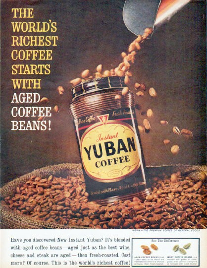 1961 Yuban Coffee Vintage Ad Quot Aged Coffee Beans Quot