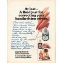 "1980 Liquid Paper Correction Fluid Ad ""At last"""