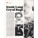 """1980 Iran Article """"Long Cry of Rage"""""""