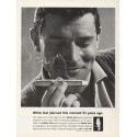 "1962 White Owl Cigars Ad ""planned this moment"""